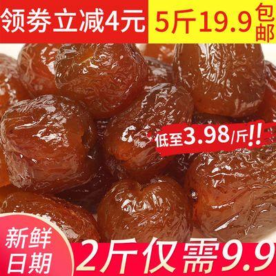 金丝蜜枣5斤-200g网红休闲零食煲汤无核阿胶蜜枣整箱便宜特价批发