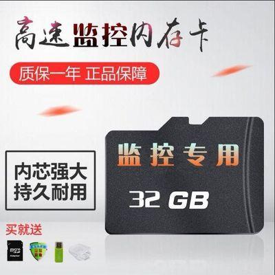 32g内存卡fat32格式储存卡监控用64g家用摄像头sd存储卡class10