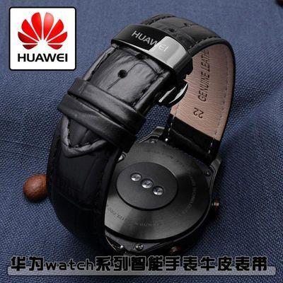 华为watch GT2pro手表带荣耀Magic智能牛皮腕带蝴蝶扣B5 GT2表带