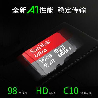 闪迪16g内存卡高速TF卡Micro sd卡32g手机存储卡class10记录仪卡