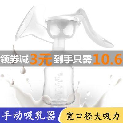 手动吸奶器吸乳器孕产妇用品拔奶器催乳静音挤奶器开奶宽口大吸力