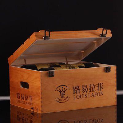 路易拉菲法国原瓶进口红酒6支整箱干红葡萄酒送木箱礼盒750ml*6瓶