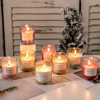 香薰玻璃杯蜡烛香氛蜡烛浪漫蜡烛无烟蜡烛大豆蜡圣诞精美生日礼物