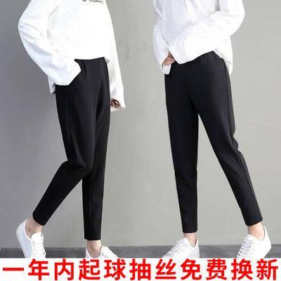哈伦裤女春夏款小脚西裤女学生韩版九分裤黑色高腰宽松休闲萝卜裤