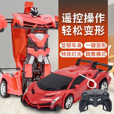 【充电版变形金刚】儿童遥控汽车充电动越野车玩具车男孩生日礼物