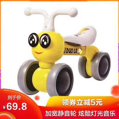儿童玩具车滑行车小孩平衡车带灯光音乐宝宝滑步车扭扭车四轮