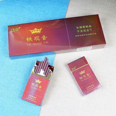 批发正品狼将茶烟一条 茶叶做的创新替烟产品 点燃型金丝皇菊茶烟