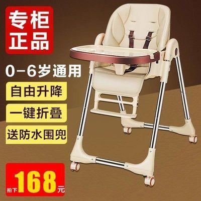 儿童餐椅餐座椅可折叠便携式婴儿多功能餐桌椅子吃饭用