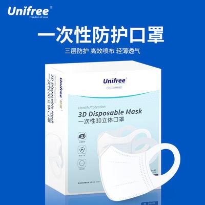 Unifree一次性3D立体口罩3层防护防飞沫防尘男女成人口罩30只/盒