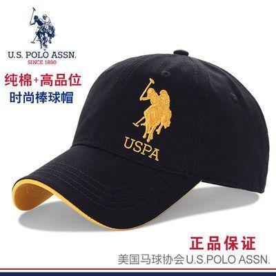 大马POLO棒球帽鸭舌帽男女百搭遮阳帽户外休闲登山旅游高尔夫帽子