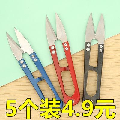 纱剪修线剪刀纱线剪刀十字绣专用工具U型剪纱剪修线头弹簧小剪刀