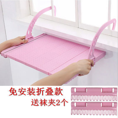 爆款窗台晾衣架暖气片衣架挂式可折叠晾晒架阳台伸缩晒鞋架窗台晾