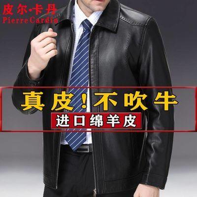 皮尔卡丹真好皮皮衣秋冬款中年男士休闲海宁皮夹克爸爸装外套