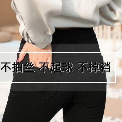 打底裤女外穿2020款黑色高腰秋冬九分修身显瘦小脚魔术裤子女