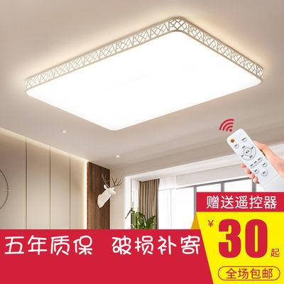 led吸顶灯客厅灯长方形圆形卧室简约现代大厅灯家用餐厅阳台灯具