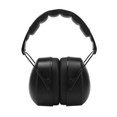 隔音耳罩睡眠用专业防噪音学生宿舍工作睡觉防呼噜降噪耳机耳塞