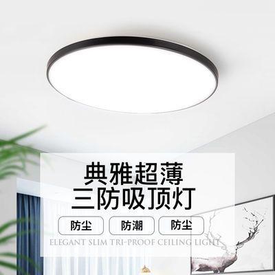 超薄三防LED温馨浪漫超亮简约圆形吸顶灯卧室厨房餐厅客厅灯饰