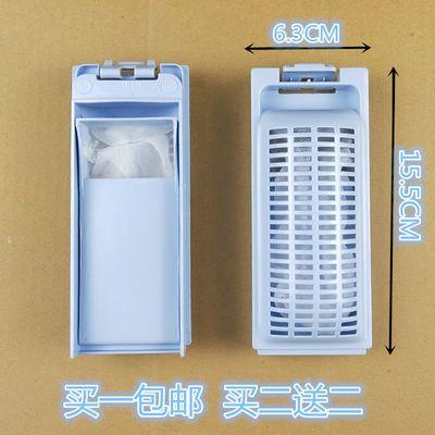 80M2WD大神童收集盒海尔通用洗衣机过滤网袋盒B7068M21V关爱/EB