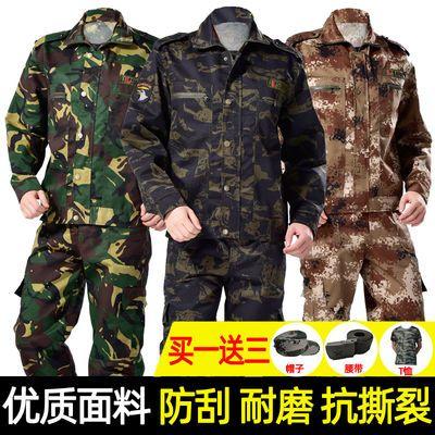 迷彩服套装男春秋季女军装特种兵训练作战军迷作训军训耐磨工作服