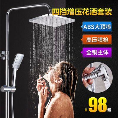 花洒淋浴喷头淋浴器套装家用全铜洗澡增压浴室冷热水龙头卫浴通用