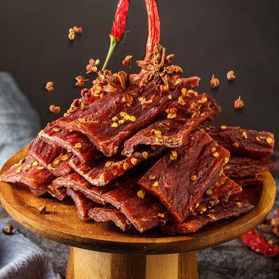 牦牛肉干四川九寨沟500g 风干牛肉干特产牦牛肉250g 休闲零食小吃