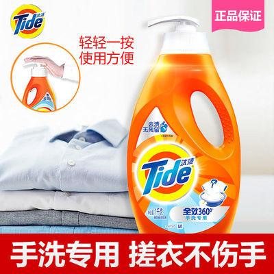 汰渍手洗专用洗衣液1kg洁净去油去渍去污持久留香内衣婴儿适用