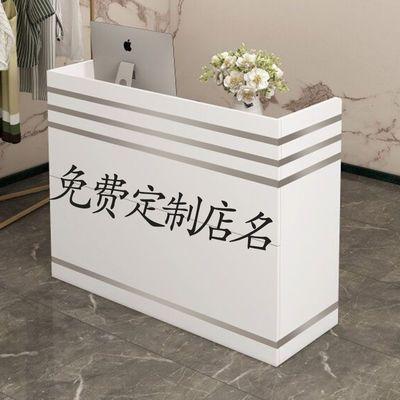 简约大气公司前台接待台现代前台桌迎宾台服务台吧台桌收银台