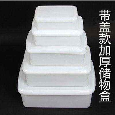 加厚塑料盒子白色长方形冰盘麻辣烫食品零件盒保鲜菜盒冰盘储物盒