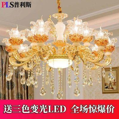 欧式水晶吊灯客厅餐厅卧室别墅大厅奢华大气家用全套餐灯具灯饰