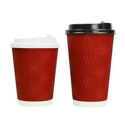 新款加厚一次性16oz咖啡纸杯 一次性热饮防烫S形瓦楞杯纸杯子带盖