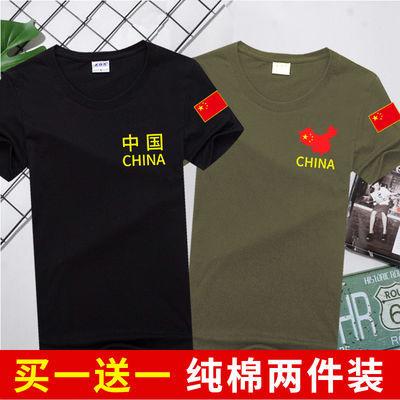 100%纯棉军迷短袖t恤男背心中国国旗大码青年宽松上衣爱国t恤衫男