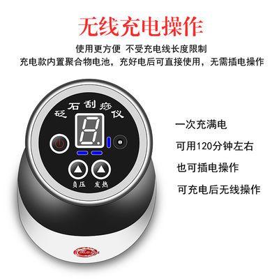 爆款无线电动砭石刮痧仪器家用排毒美容去湿气艾灸祛湿神器温灸仪