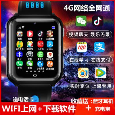智能手表黑科技打游戏中学生电话手表防水女男成人多功能视频手表