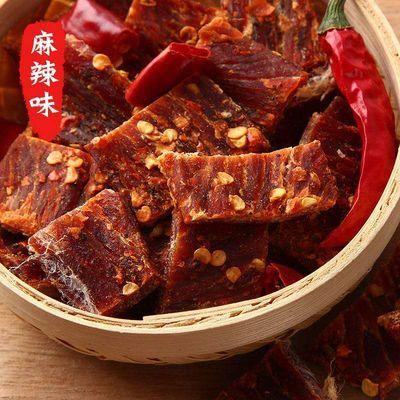 九寨沟风干牛肉干四川麻辣牛肉干零食非内蒙古西藏牦牛肉100g麻辣
