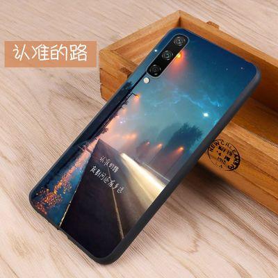 华为荣耀20青春版手机壳20lite保护套LRA-AL00硅胶套磨砂防摔外壳