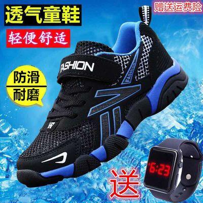 富贵鸟童鞋男童运动鞋中大童春夏新款休闲透气男孩子皮面儿童网鞋