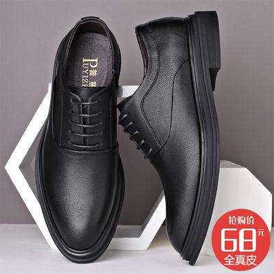 【全真皮】皮鞋男鞋牛皮鞋子商务休闲鞋秋冬款英伦正装鞋厚底皮鞋