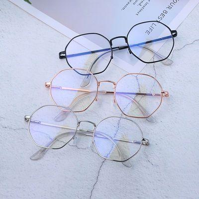 眼镜女学生韩版近视素颜配有度数网红款眼睛男潮大圆框平光镜显瘦