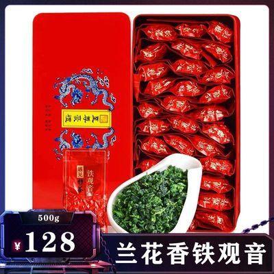 绿芯铁观音 浓香安溪铁观音 茶叶铁盒装高山新茶铁观音春茶500克
