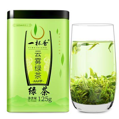 《一杯香茶业》是以茶叶的种植、生产加工,线上、线下销售于一体的综合性连锁企业。一杯香有线上官方旗舰店、自营店、专营店20多个,线下连锁店160多家。一杯香拥有8个茶叶基地,3个生产加工厂,12000亩可控茶园,一杯香已通过SX许可,9001国际质量管理体系、14000国际环境管理体系、18000职业健康安全管理体系认证,省名牌产品(绿茶)。一杯香一贯遵循以质量求发展的经营理念,并保证长期给消费者提供,高品质,正宗原产地好茶,实现打造百年企业的愿望。