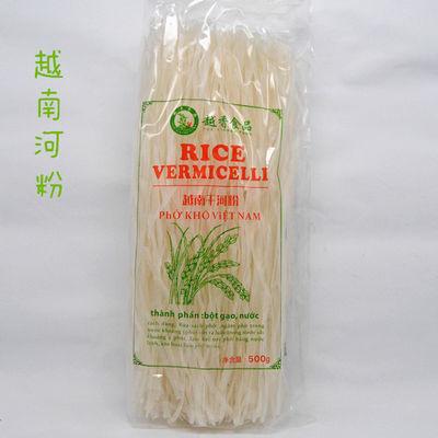 越南干河粉2袋元包邮 越南pho干河粉越香河粉 扁粉包邮