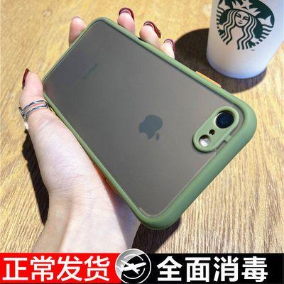 苹果8plus手机壳全包摄像头iPhone7plus透明磨砂苹果6splus全包边