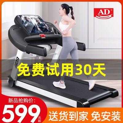 AD电动跑步机家用静音免安装减肥多功能大人儿童家庭版健身器材