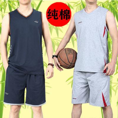 篮球服套装男夏季运动健身跑步比赛队服纯棉球衣宽松背心短裤球服
