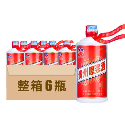 【团酒师】原浆酒酱香型高度白酒高粱酒53度酒水整箱500ml*1/6瓶