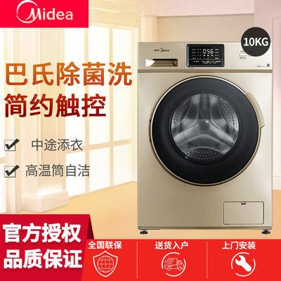 美的全自动滚筒洗衣机家用10公斤KG大容量变频静音MG100S31DG5