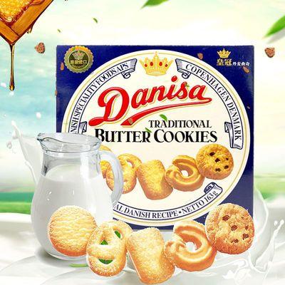 Danisa皇冠丹麦曲奇163g*2盒曲奇饼干网红早餐休闲零食下午茶点