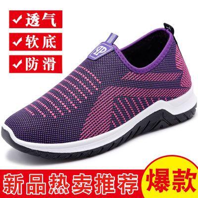 【新款】老北京布鞋女鞋春季女士休闲一脚蹬透气中老年平底妈妈鞋