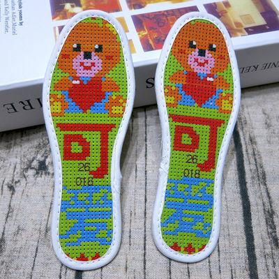爆款【10双装】27-35码儿童鞋垫十字绣鞋垫子带针带线不褪色标准