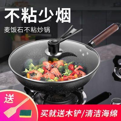 麦饭石平底锅不粘锅铁锅炒菜锅烙饼锅煎锅小锅电磁炉炒锅锅具家用